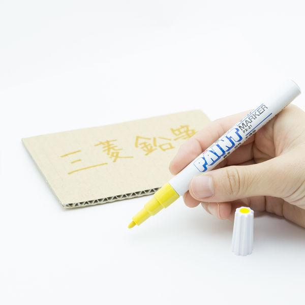 三菱鉛筆(uni) ペイントマーカー 細字 黄 油性マーカー PX-21 10本