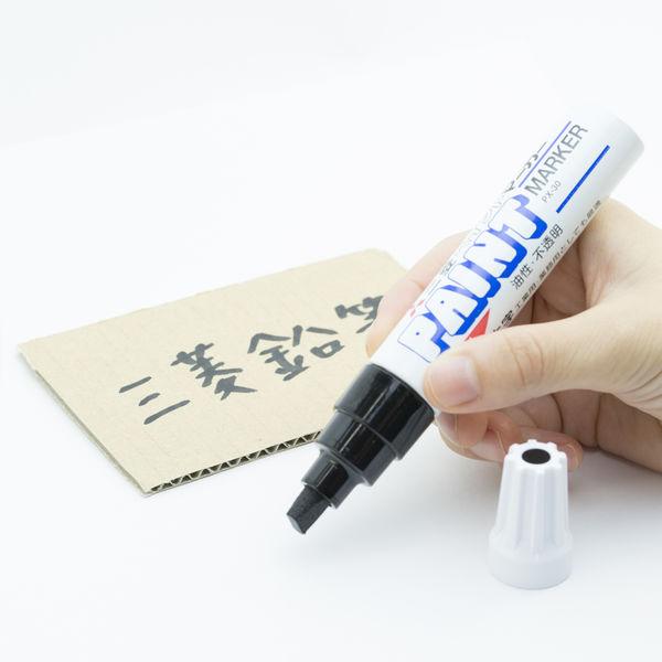 三菱鉛筆(uni) ペイントマーカー 太字角芯 黒 油性マーカー PX-30 5本