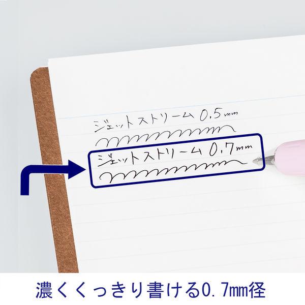 ジェットストリーム 3色0.7mm 3本