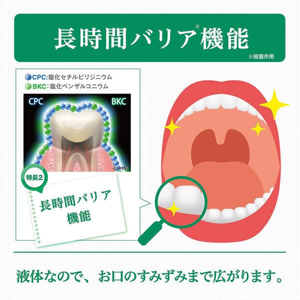 GUM 洗口液 ノンアルコール500mL