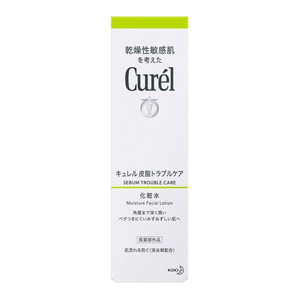 キュレル 皮脂トラブルケア 化粧水