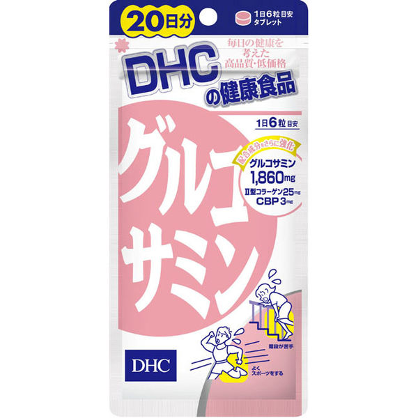 DHC DHC DHC グルコサミン 20日分 袋120粒