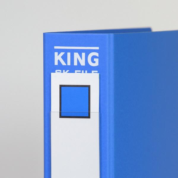キングジム SKファイル A4タテ とじ厚50mm 980アオ 3冊