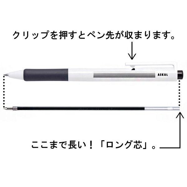 ノック式ボールペン 黒0.7 3本セット