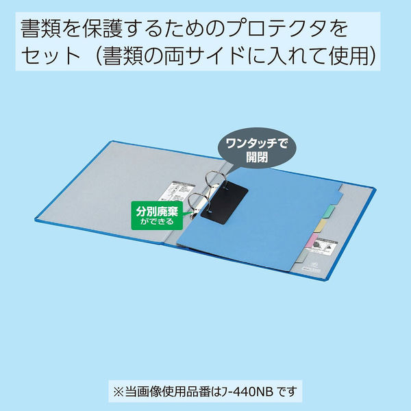 2穴リングファイルA4タテ 灰 56mm