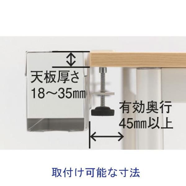 クランプ式配線ダクト 幅1000mm机用