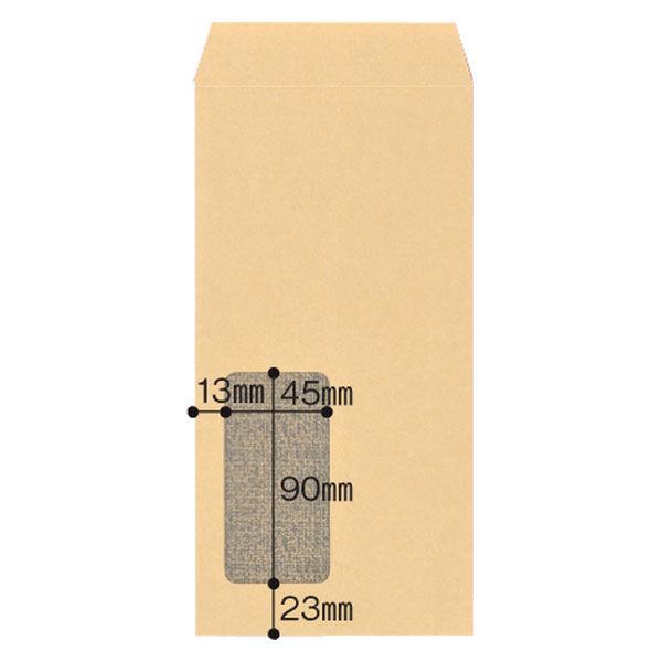 アスクル オリジナル窓付きクラフト封筒 透けないタイプ 長3 100枚