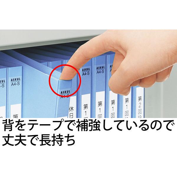 フラットファイル 背補強 A4ヨコ 10冊 ロイヤルブルー アスクル