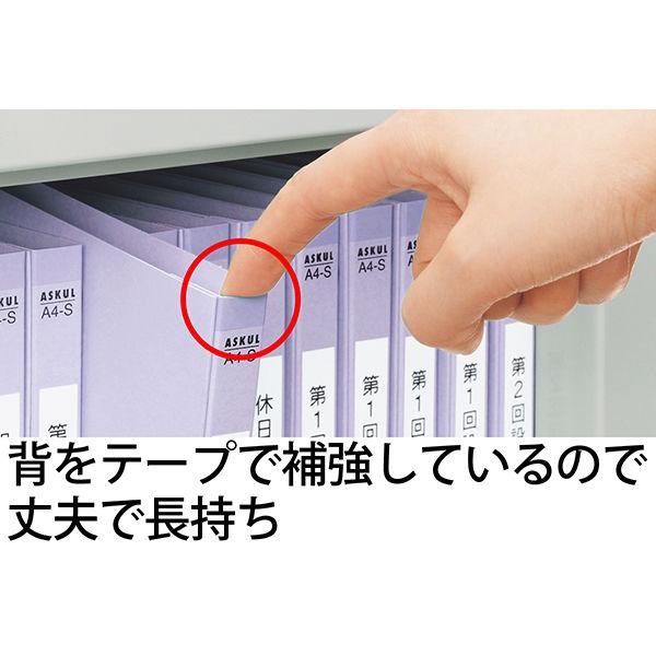 フラットファイル 背補強 A4ヨコ 10冊 バイオレット アスクル