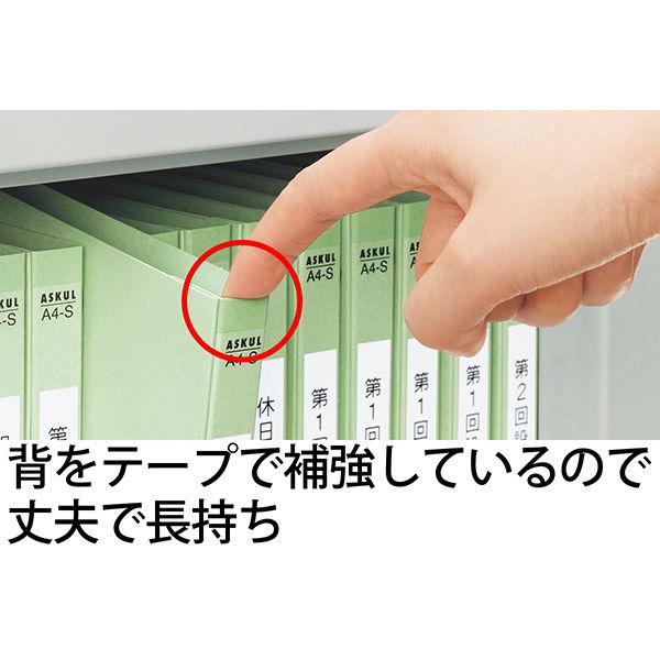 フラットファイル 背補強 A4ヨコ 10冊 グリーン アスクル