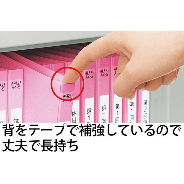 フラットファイル 背補強 A4ヨコ 10冊 ピンク アスクル
