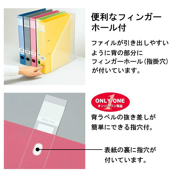 セキセイ ロックリングファイル D型2穴 A4タテ 背幅67mm クリアー F-552-90 20冊