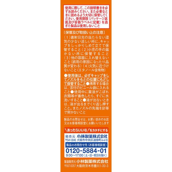 のどぬ~るスプレ-キッズ 15ml