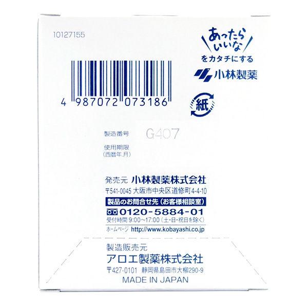 間宮アロエ軟膏 90g