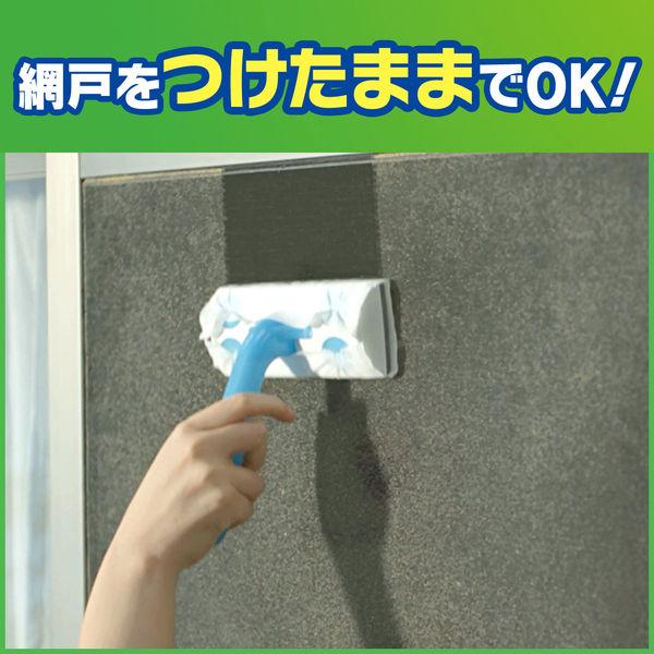 網戸ワイパー 本体+シート2枚