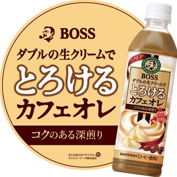 ボスとろけるカフェオレ500ml 6本