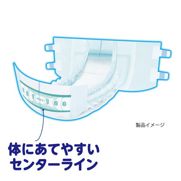 アテント テープ式 Sサイズ