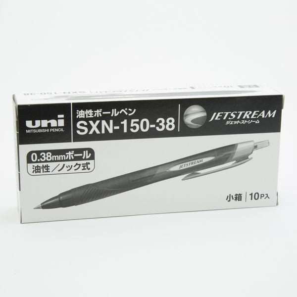 ジェットストリーム黒0.38mm 10本