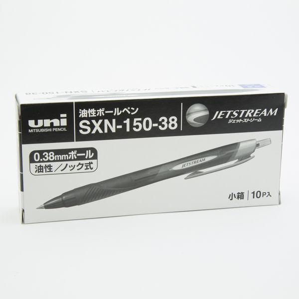 ジェットストリーム青0.38mm 10本