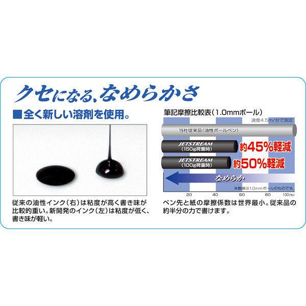 ジェットストリーム黒 0.7mm 10本