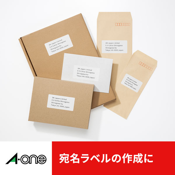 エーワン ラベルシール(プリンタ兼用) 8面 四辺余白付 73208 A4 1袋(100シート入)