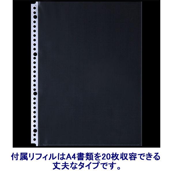 アスクル クリアファイル 差し替え式 10冊 A4タテ背幅32mm ユーロスタイル クリアホワイト