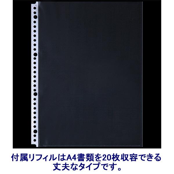 アスクル クリアファイル 差し替え式 10冊 A4タテ背幅32mm ユーロスタイル クリアブラック