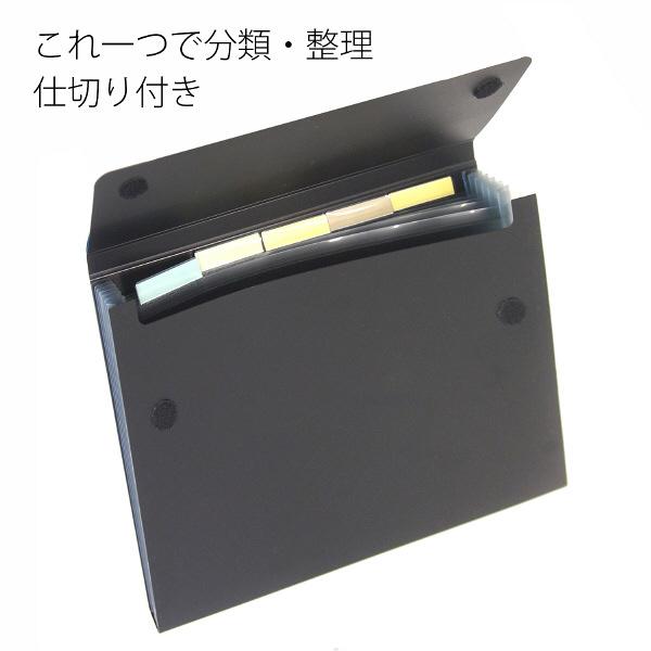 ドキュメントファイル 6ポケット