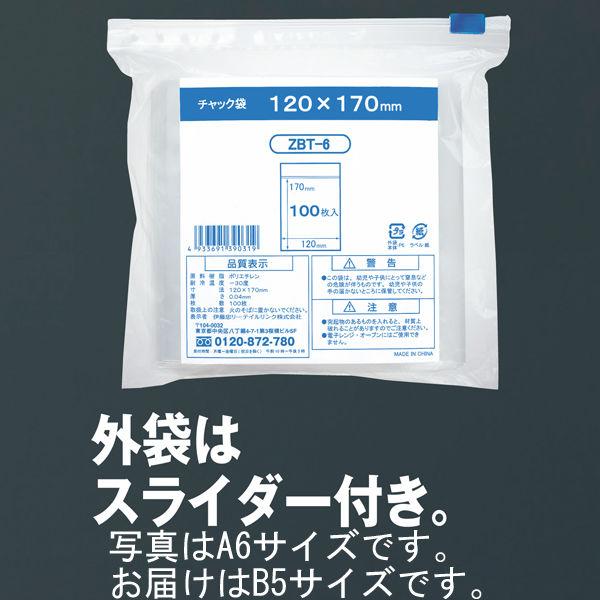 チャック袋 透明 B5 100枚