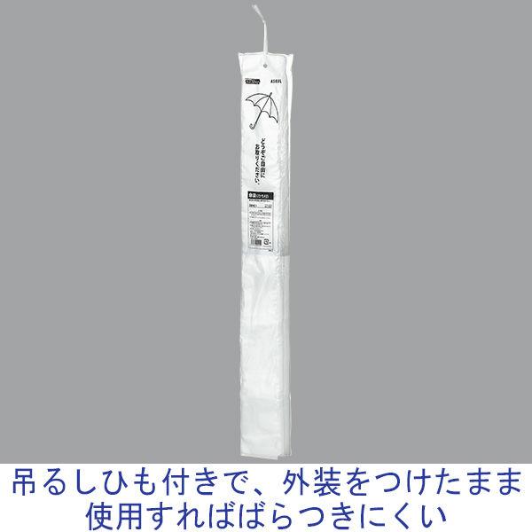 傘袋(ひも付) 透明 12000枚