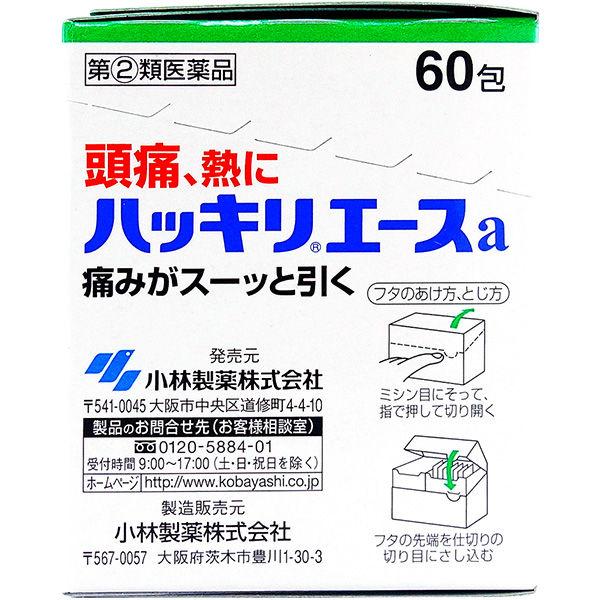 ハッキリエースa 60包