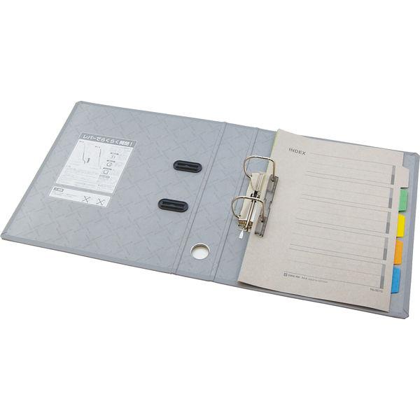 キングジム レバーリングファイルGXシリーズ Dタイプ A4タテ 背幅63mm グレー 3774GXクレ 1セット(3冊:1冊×3)