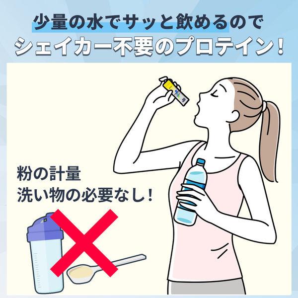 アミノバイタル プロテイン レモン