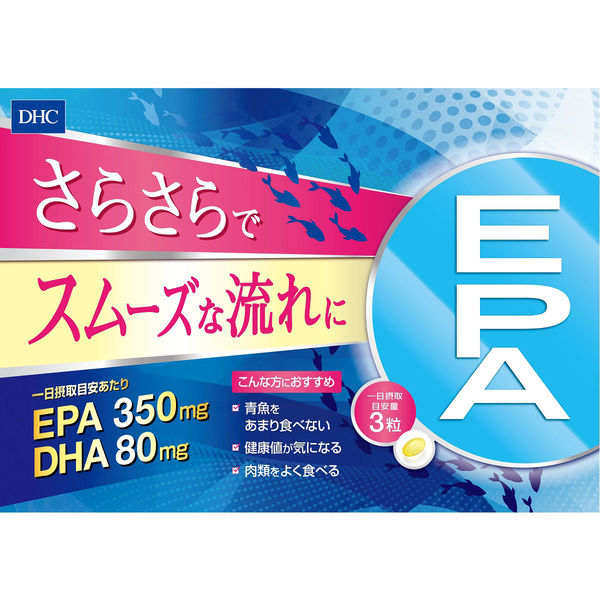 DHC EPA20日分 60粒