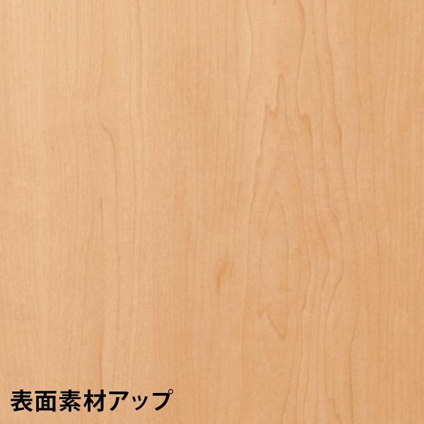 ARAN WORLD EIDOS エイドス 平机 引出し無し メープル/ホワイト 幅1000×奥行700×高さ700mm 1台(2梱包)(取寄品)