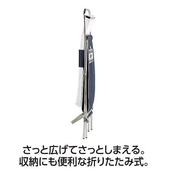 テラモト 折りたたみ傘袋スタンド 黒 UB-288-900-0(直送品)