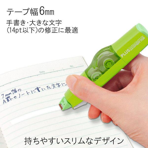 プラス 修正テープホワイパーMR6mm GR WH-636 (直送品)