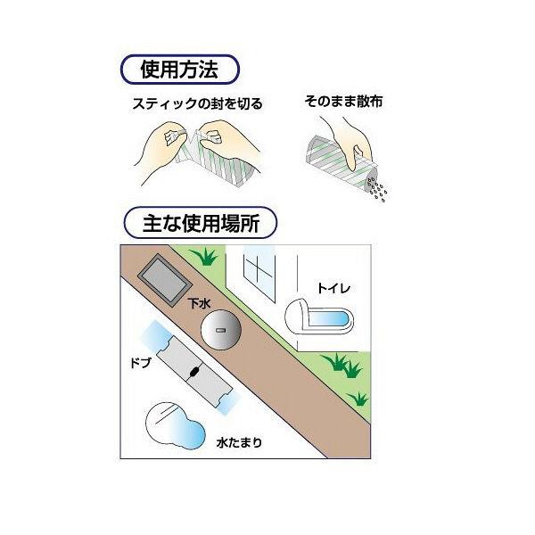 バポナうじ殺しスティックS 4包