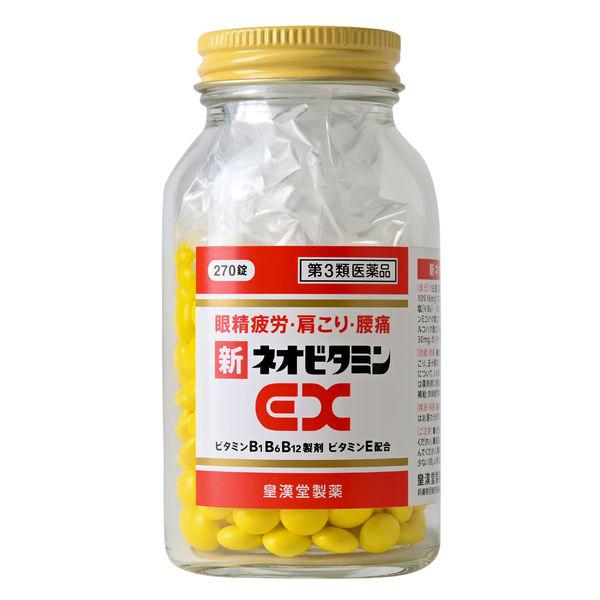 新ネオビタミンEX「クニヒロ」 270錠