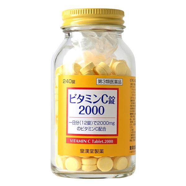 ビタミンC錠2000「クニキチ」240錠