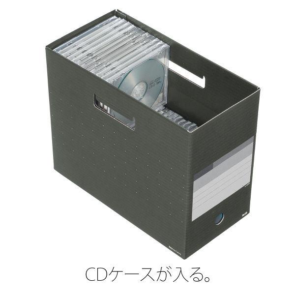 プラス ボックスファイルワイド A4 CHG FL-024BF (直送品)