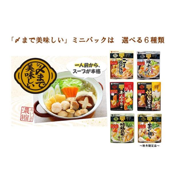 ミツカンごま豆乳鍋つゆストレート