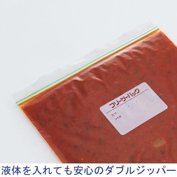 フリーザーパック透明 M 150枚