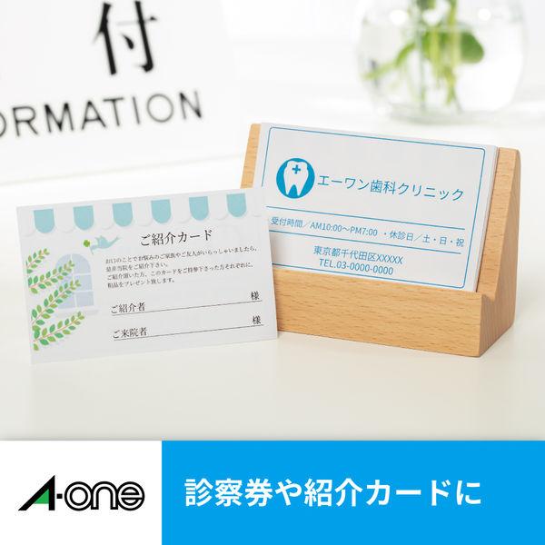 エーワン マルチカード 名刺用紙 フチまで印刷 クリアエッジ 両面 インクジェット マット紙 白 厚口 A4 10面 1袋(10シート入) 51604(取寄品)
