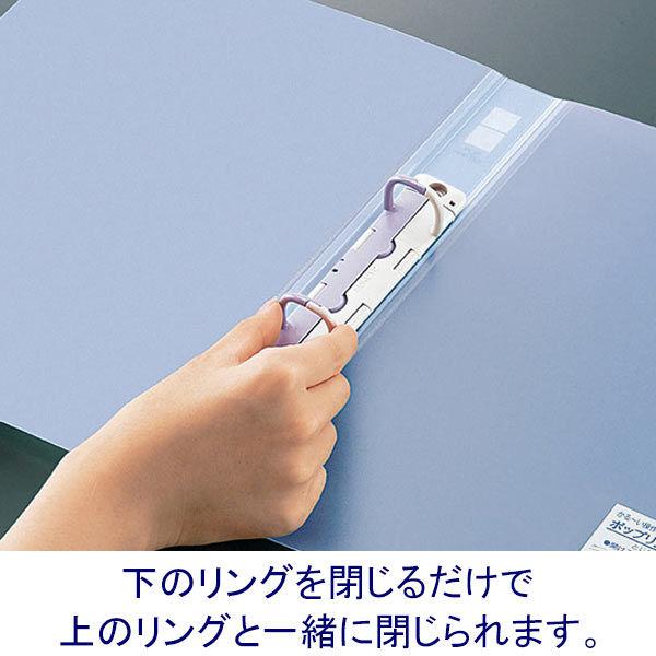 コクヨ ポップリングファイル A4タテ 2穴 背幅31mm 内径22mm ピンク フ-P420P 10冊入