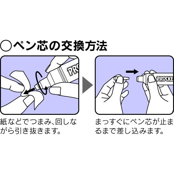 プロッキー 水性ペン 太・細ツイン 詰替カートリッジ 黒 10本 三菱鉛筆 uni
