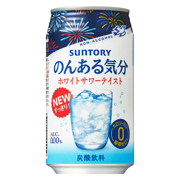 のんある気分 6缶飲み比べアソート