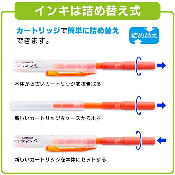 蛍光ペン ハンディラインS替インク10本
