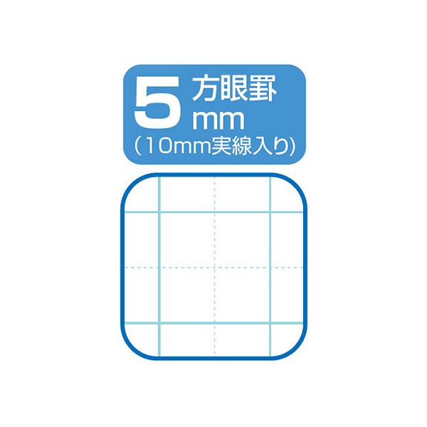 動物演奏会 5mm方眼ノート ラッコ