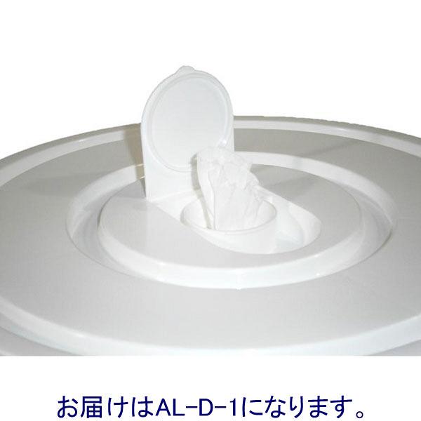 アルコワイプ ドライセット AL-D-1 1箱(200枚) 日本メディカルプロダクツ (取寄品)